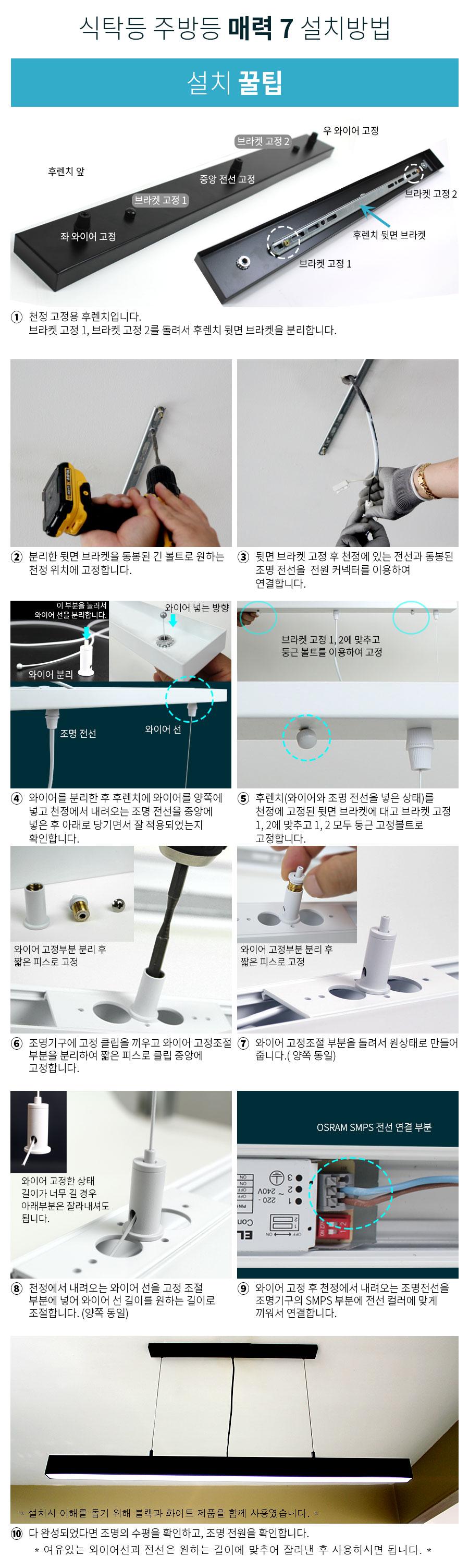 제로조명 식탁등 주방등 매력 7 인테리어등