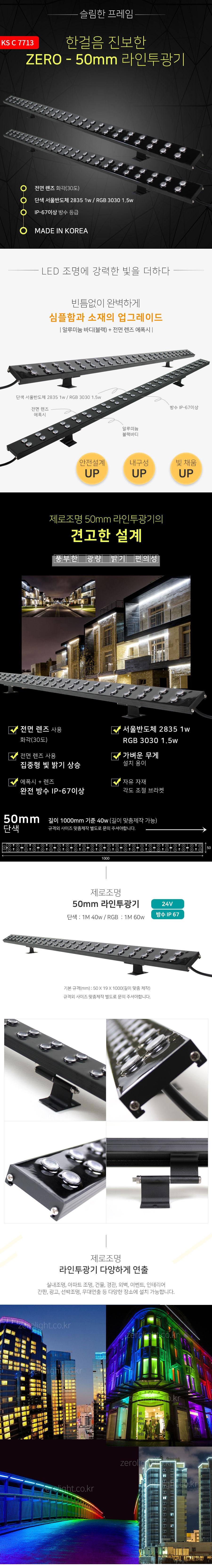 33mm 라인바 단색